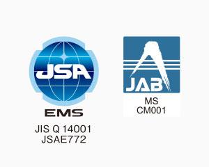 ISO14001認証取得の写真