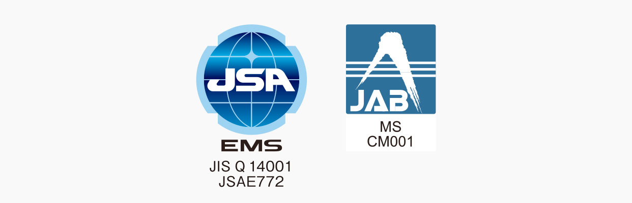 ISO14001認証取得のスマホ写真
