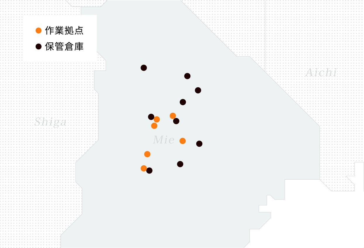 AP1の主要作業拠点スマホ版マップ