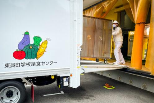 安全最優先で給食配送をサポートの画像