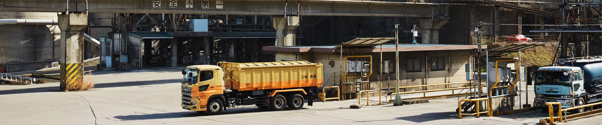 環境資源事業部のメイン画像